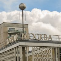 Cafe Moscow Karl Marx Boulevard